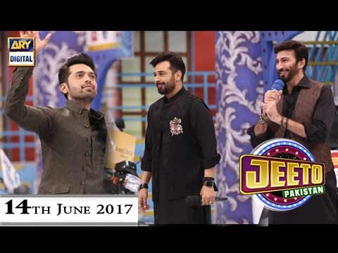 Jeeto Pakistan  - Special Guest : Faysal Qureshi & Aijaz Aslam - 14th June 2017