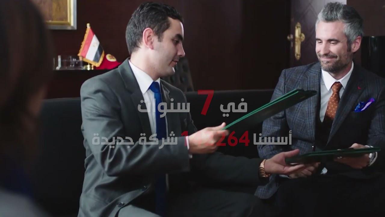 كل يوم مصر بتبقى مصر تانية.. إنجازات الرئيس في التشغيل وسوق العمل خلال 7 سنوات#2555_يوم_مع_السيسي  - 19:54-2021 / 6 / 12