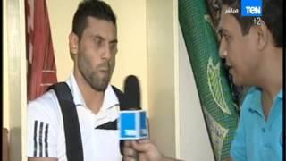 ستاد TEN - لقاء مع لعيبة المقاولون محمد شعبان ورامي عادل بعد التعادل السلبي مع فريق الاسماعيلي