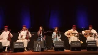 Nabyla Maan-Ladda Li Chourbou Al Achia @ Festival des Andalousies Atlantiques