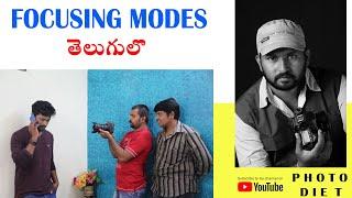 Focusing Modes Understanding Autofocus Modes--in telugu