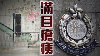 東方日報A1:警總示威者撤退 奇恥大辱抹不去