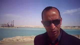 هانى عبد الرحمن برصد أول أعمال التدبيش فى قناة السويس الجديدة ويؤكد الحلم أصبح حقيقة