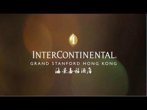 Intercontinental Grand Stanford | Hong Kong