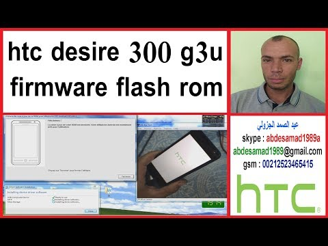 htc desire 300 g3u firmware flash rom