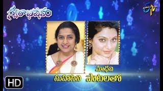 Swarabhishekam |( Actress) Suhasini, Madhavi Special Songs | Latest Promo | 23rd June  2019