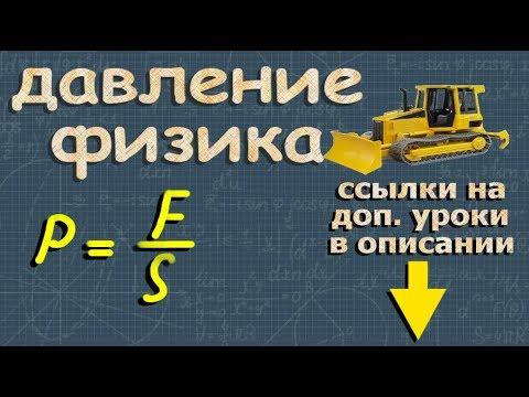 Video уроки физики репетитора МФТИ эксперта ЕГЭ