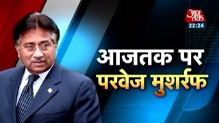 Exclusive: Pervez Musharraf on Aaj Tak (PT-2)