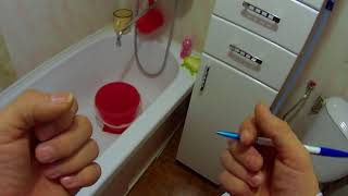 1.Предварительный расчет ванной комнаты