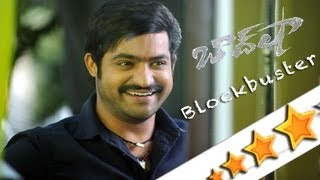 Blockbuster Baadshah Movie Review - First on Net by Mahesh K.S - NTR, Kajal Aggarwal