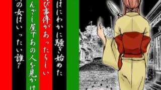 Vietsub - Megurine Luka - The Tailor Shop on Enbizaka