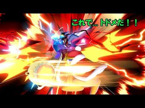 【ゆっくり実況】ラッキー?テルの大乱闘スマッシュブラザーズ SPECIAL 1戦目