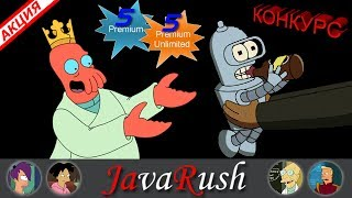 Конкурс от JavaRush: играй и учи JAVA одновременно!
