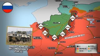 5 ноября 2018. Военная обстановка в Сирии. Россия направила в Идлиб машины РХМ-6.