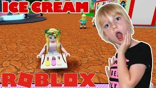 Roblox 🍦 ICE CREAM VAN SIMULATOR. SELLING ICE CREAM! | Suziegameplay