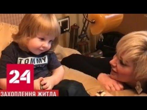 Кто пытается захватить квартиру Марии Максаковой