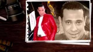 احمد بيليه - بكره تشوف