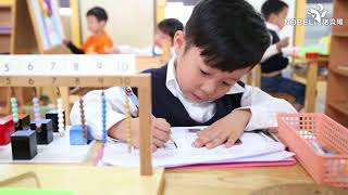 蒙特梭利教育Montessori education-諾貝爾幼兒園