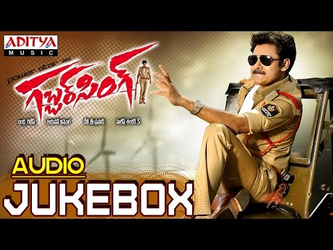 Gabbar Singh Full Songs - Jukebox || Pawan Kalyan, Shruti Haasan