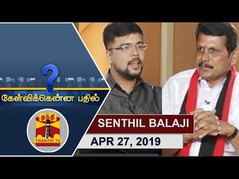 (27/04/2019) Kelvikkenna Bathil