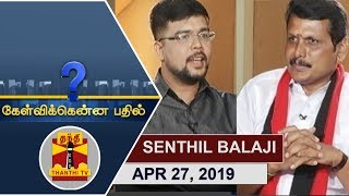 Kelvikkenna Bathil – Thanthi tv Show