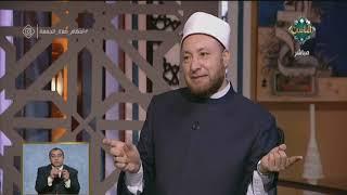 أمين الفتوى عن عدة الرجل: فذلكة فقهية.. فيديو
