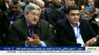 حزب التجمع الوطني الديمقراطي.. من سيكون بعد استقالة بن صالح