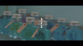 乃木坂46 『滑走路』Short Ver.
