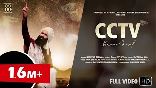 CCTV II KANWAR GREWAL II BALLI JETHUWAL II RUPIN KAHLON II NEW SONG OFFICIAL VIDEO 2020II SS RECORDS