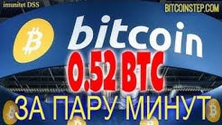 Вывод bitcoin из Btcclicks.com. Отзыв. Ответы на вопросы.