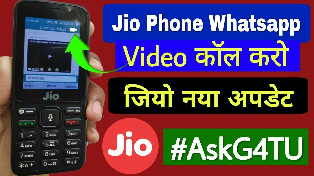 Jio Phone WhatsApp Video Call, Jio Phone Update, My YouTube Earning, Jio  Phone 3 Ayega? - #AskG4TU 4