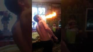 Огонь из рта