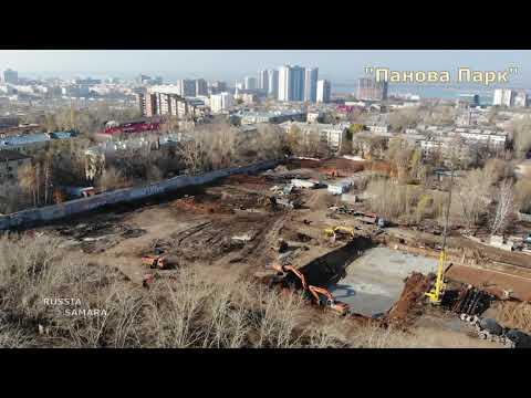 Строительство / ЖК Панова Парк / Древо / октябрь 2019 г./ город Самара / Russia