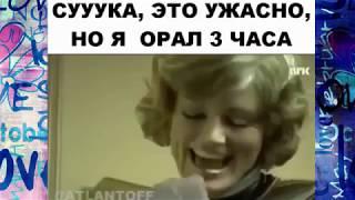 ЛУЧШИЕ ПРИКОЛЫ 18 2. РУССКИЕ ПРИКОЛЫ. смех до слез. юмор. ржака.