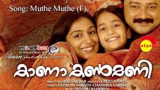 Muthe Muthe (F) - Kanakanmani