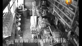 Newsfirst CCTV footage of robbery carried out by monkey