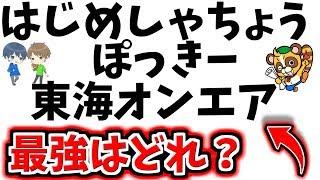 【最強決定戦】UUUMの中で最強は誰だ!!【コトダマン実況Part.3】