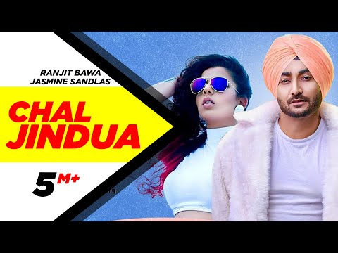Chal Jindua | Jindua | Ranjit Bawa | Jasmine Sandlas | Jaidev Kumar | Releasing on 17th March' 2017