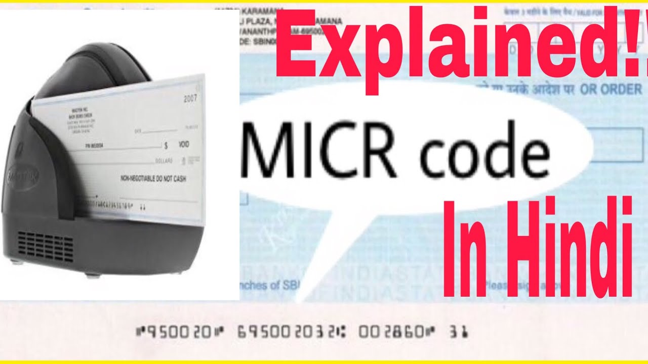 MICRMagnetic Ink Character Recognition Explained In Hindi