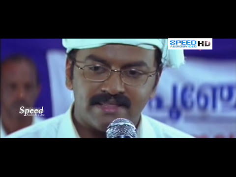 Deepangal Sakshi malayalam full movie | Indrajith Navya Nair movie | malayalam comedy movie | 2016