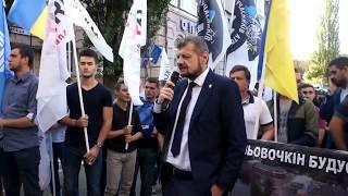 Під НАБУ вимагали притягнення Льовочкіна до кримінальної відповідальності
