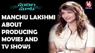 Manchu Lakshmi About Producing Movies And TV Shows  || Madila Maata || V6 News