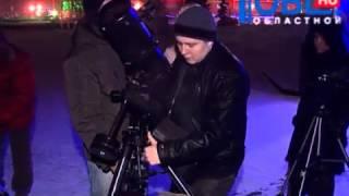 Астрономы Челябинска провели бесплатный урок на улице