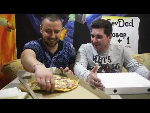 ДЕДовский Обзор Доставка Pizzahub Севастополь
