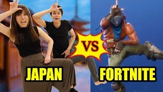 FORTNITE DANCE CHALLENGE IN REAL LIFE !! フォートナイトダンスチャレンジ【JAPAN VS FORTNITE】