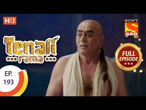 Tenali Rama - Ep 193 - Full Episode - 3rd April, 2018