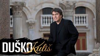 Dernek sa Duškom - Kafanski mix VIDEO