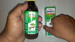 Hamdard Joshina Syrup review हमदर्द जोशिना सिरप सर्दी,खांसी की हर्बल दवा !
