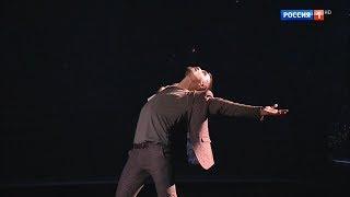 Дима Билан - Неделимые (Международная профессиональная музыкальная премия «BraVo»)