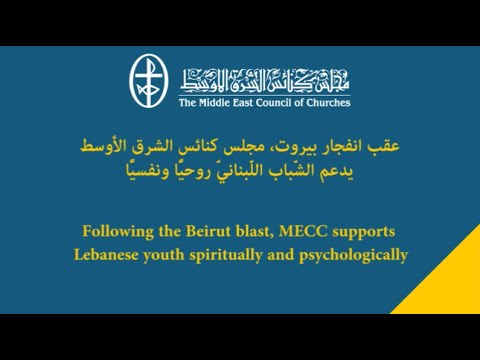 Following the Beirut Blast, MECC supports Lebanese youth spiritually and psychologically